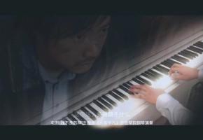 """【钢琴】热门电影""""我不是药神""""主题曲《只要平凡》,不要神的光环,只要你的平凡,生而平凡是我们最幸运的事。"""