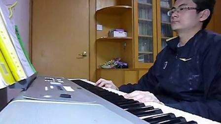D大调卡农(电子琴演奏)