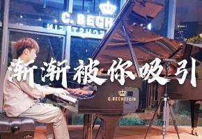 180万的钢琴即兴演奏:龙珠GT主题曲,童年回忆杀!