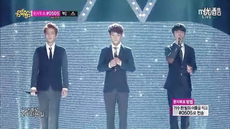 『EXO』十二月的奇迹 MB