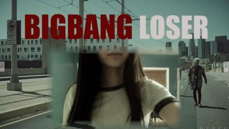 【钢琴】Loser