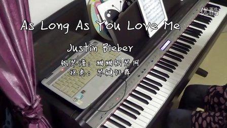 Justin Bieber《