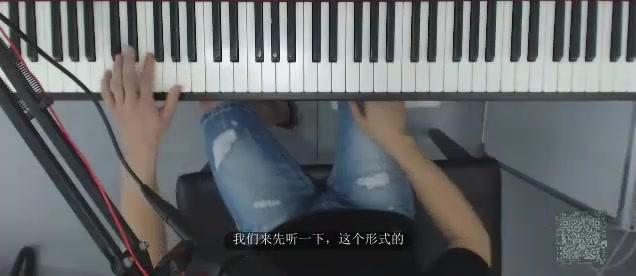 【钢琴教学入门】零基础也能学会,三和弦的性质分析,十分钟学会