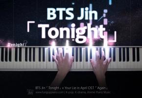 BTS Jin「今夜 Tonight」x 四月是你的谎言OST「Again」钢琴