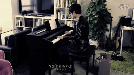 《夜空中最亮的星》钢琴版(弹