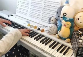 德鲁纳酒店 OST7「Remember Me (by Gummy)」钢琴改编