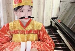 【钢琴】欢 乐 斗 地 主