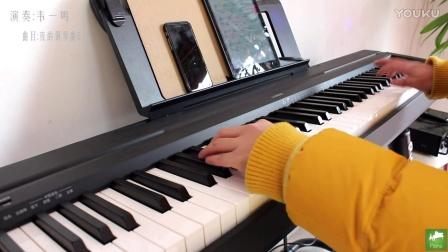 韦一鸣 夜的钢琴曲5