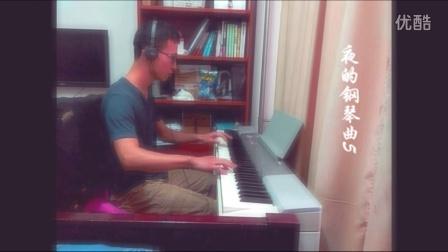 夜的钢琴曲5-石进