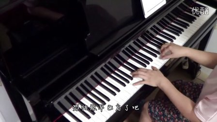 中国合伙人《光阴的故事》钢琴