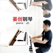 蓝色大海的传说ost 《love story》姜创钢琴版