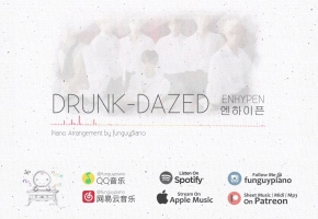 ENHYPEN 新曲「Drunk-Dazed」钢琴版