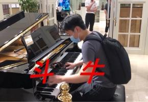 得得得得得抖腿!用钢琴来演奏华晨宇《斗牛》!