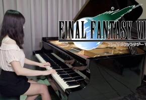 【Ru,s Piano】最终幻想7 -爱丽丝主题曲 Aerith,s Theme- 钢琴演奏