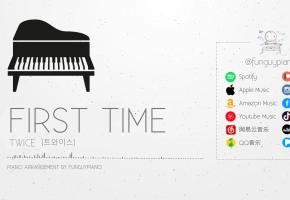 【钢琴】TWICE「First Time」