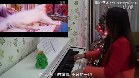 张靓颖《无字碑》钢琴演奏