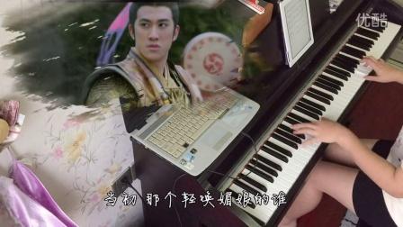 张靓颖 无字碑 钢琴曲