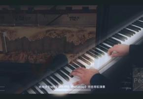 【钢琴】绝地求生超燃网红神曲BGM《Handclap》,大吉大利!今晚吃鸡!