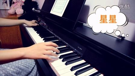 钢琴《夜空中最亮的星》BY