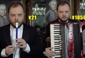 同一曲子用不同乐器演奏有何区别?