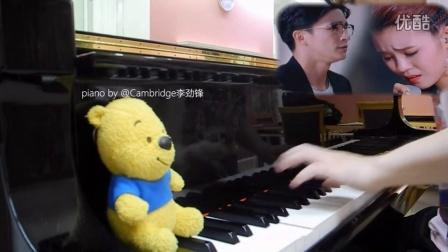 薛之谦 演员 感人走心钢琴版