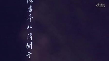 清平调-文武贝钢琴版