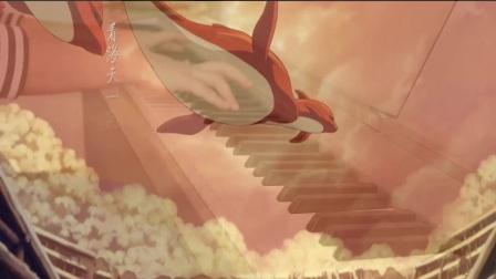 动画电影《大鱼海棠》钢琴印象