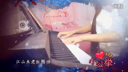 琅琊榜插曲刘涛《红颜旧》钢琴