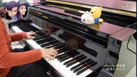 钢琴串烧 告白气球+演员+刚