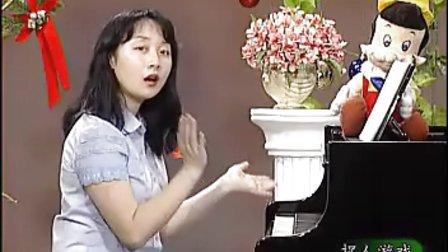 汤普森简易钢琴教程(Ⅱ)03