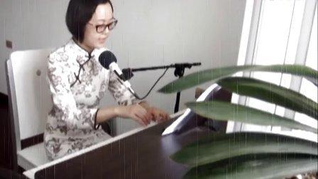 菩萨蛮 钢琴版 弹唱