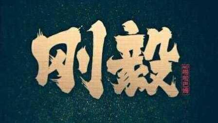 钢琴串烧 斑马斑马+薛之谦【