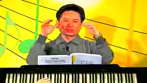 12小时学会流行钢琴基础教程 - 林文信 - 04