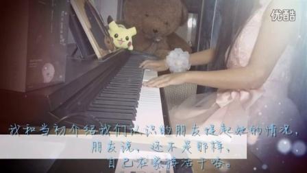 《童年》钢琴演奏:Piano