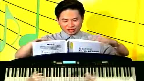 12小时学会流行钢琴基础教程 - 林文信 - 07