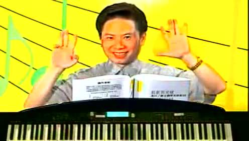 12小时学会流行钢琴基础教程 - 林文信 - 08