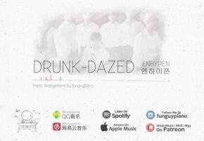 ENHYPEN 新曲「Drunk-Dazed」钢琴