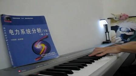 中外神曲钢琴连奏 最炫民族风