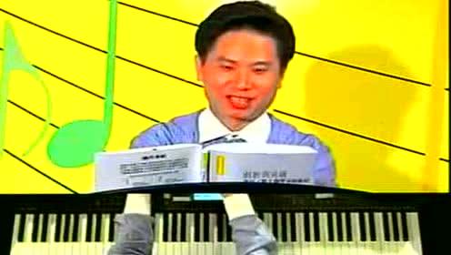 12小时学会流行钢琴基础教程 - 林文信 - 10