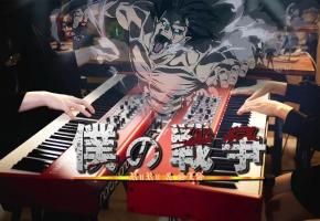 进击的巨人OP6「僕の戦争」超高速双钢琴演奏!? Ru,s Piano x SLSMusic