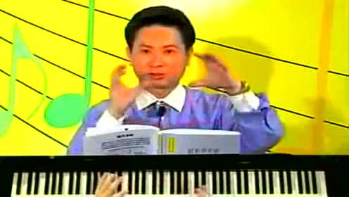 12小时学会流行钢琴基础教程 - 林文信 - 11