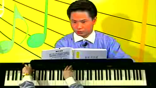 12小时学会流行钢琴基础教程 - 林文信 - 12