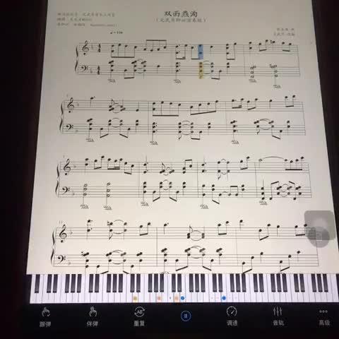 Rose.LAM 发布了一个钢琴弹奏视频