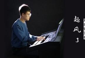 标题:双排键演奏《起风了》,纯音乐版也很好听
