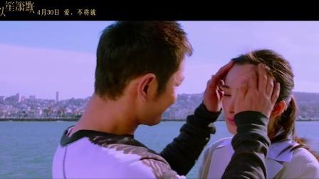 【CHD】李荣浩-不将就MV