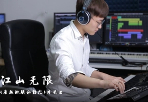 【钢琴】《康熙微服私访记》片头曲:江山无限