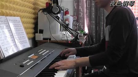 《可惜不是你》纯钢琴 视频