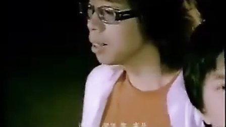 一生有你mv(水木年华)