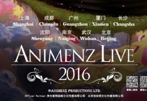 Animenz Live 2016 宣传视频-full ver.