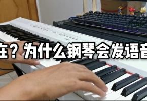 【钢琴】记得双击么么哒~超甜爆改,洗脑警告